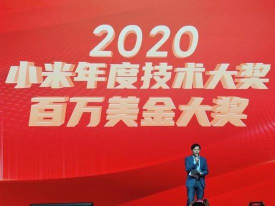 Xiaomi назвала свои лучшие технологии 2020 года