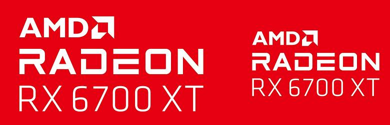 Radeon RX 6700 XT сможет противопоставить GeForce RTX 3060 Ti в полтора раза больший объём памяти