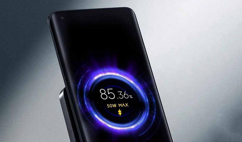 Китай готовится запретить мощные беспроводные зарядки для смартфонов
