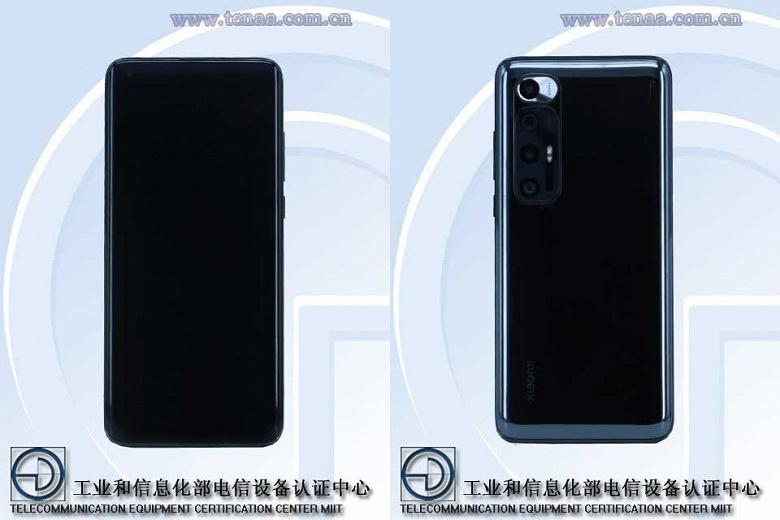 Новый Xiaomi Mi 10 со Snapdragon 870 отличается внешне от прошлогоднего флагмана