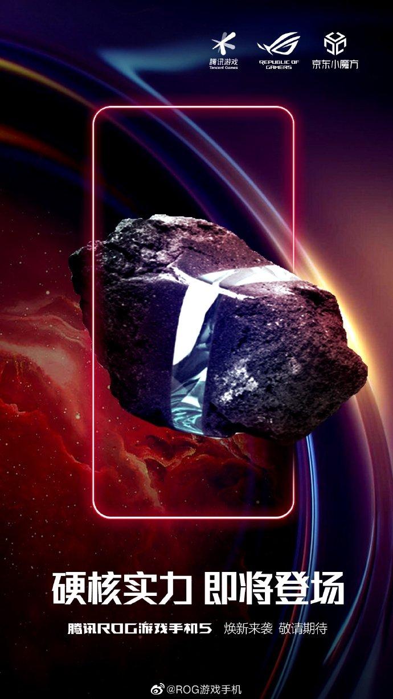 Анонсирован первый флагман на Snapdragon 888 с гигантским аккумулятором: официальные фото Asus ROG Phone 5