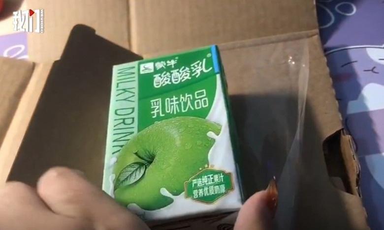 Китаянка заказа iPhone 12 Pro Max на официальном сайте Apple, а получила йогурт с яблочным вкусом