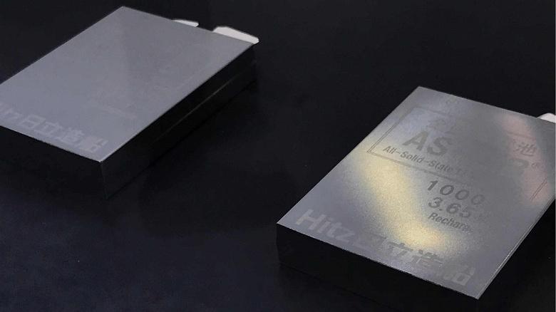 В Японии создан твердотельный аккумулятор емкостью 1000 мА·ч