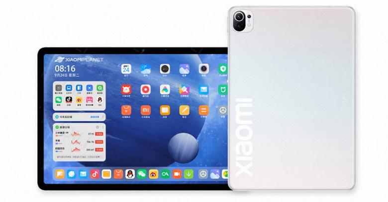 Xiaomi Mi Pad 5 получит топовый экран и посрамит iPad. Подробности о характеристиках и дате выхода