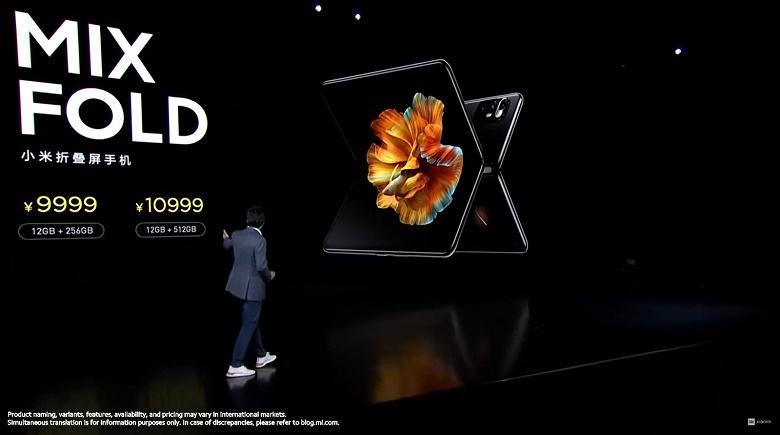 Первый в мире смартфон на Snapdragon 888 со складным экраном, четырьмя динамиками, «объективом-хрусталиком» и интерфейсом как у Windows. Представлен Xiaomi Mi Mix Fold
