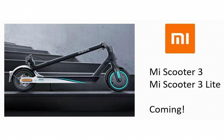 Электросамокаты Xiaomi Mi Scooter 3 и Mi Scooter 3 Lite скоро в продаже