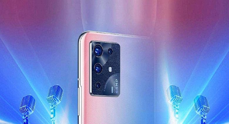 144 Гц, OLED и акцент на камеру. Смартфон ZTE S30 Pro выходит 30 марта