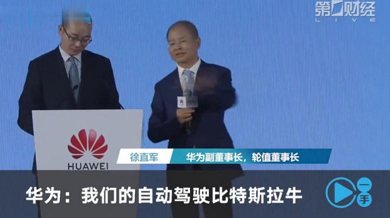 Электромобили с логотипом Huawei Inside, запасом хода 1000 км и полным автопилотом появятся в продаже уже в этом году
