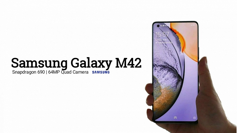 Samsung дразнит первым смартфоном линейки Galaxy M с огромным аккумулятором, 90-герцевым экраном и поддержкой 5G