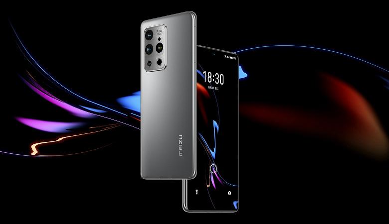 Владельцам iPhone предлагают бесплатно опробовать Meizu 18