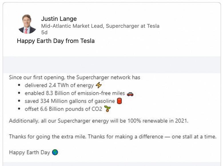 Все зарядные станции Tesla Supercharger будут обеспечены энергией из возобновляемых источников до конца года
