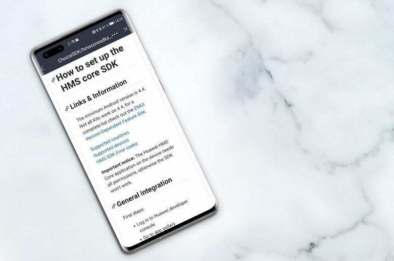 Huawei выпустила инструмент для быстрого переноса GMS-приложений в AppGallery