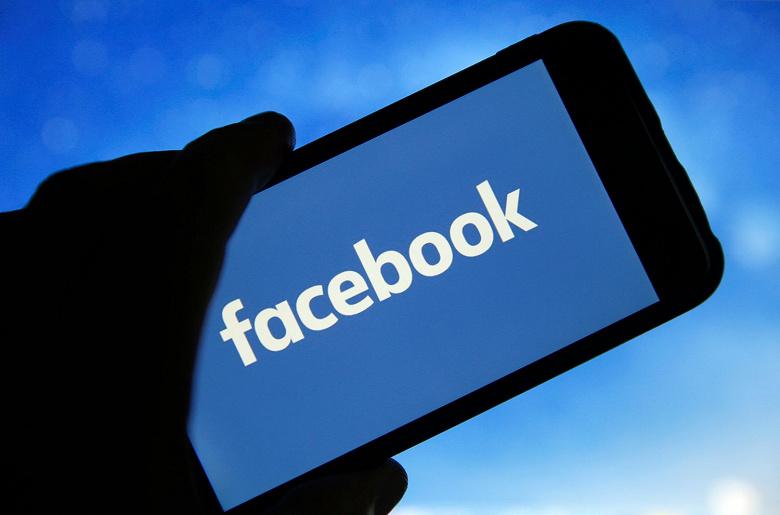 Facebook наконец заговорила об утечке данных 533 миллионов пользователей