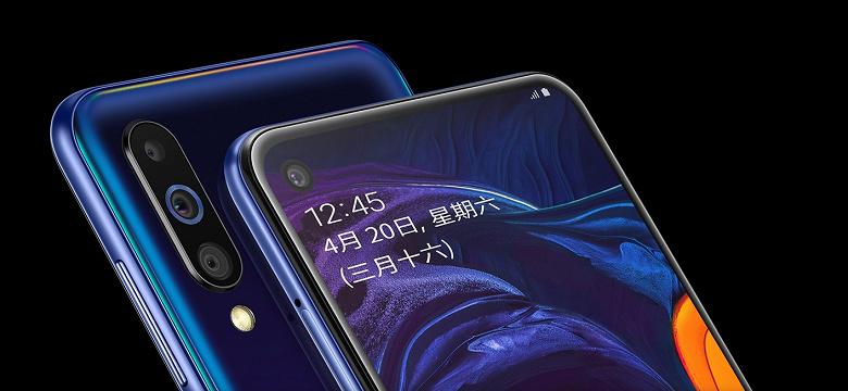 Двухлетний Samsung Galaxy A60 обновили до Android 11