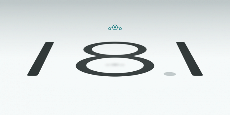 Альтернативная Android 11 доступна для 60 моделей смартфонов, включая Xiaomi и Poco. Состоялся релиз LineageOS 18.1