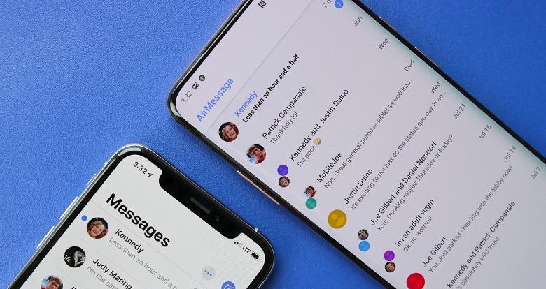 Вот почему приложение iMessage так и не появилось на Android