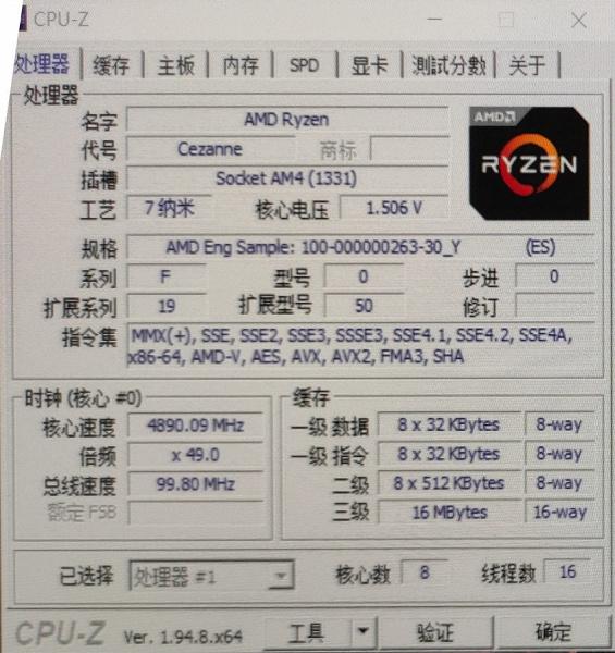 Гибридный восьмиядерный процессор AMD Ryzen 7 PRO 5750G разогнали до 4,8 ГГц еще до старта продаж