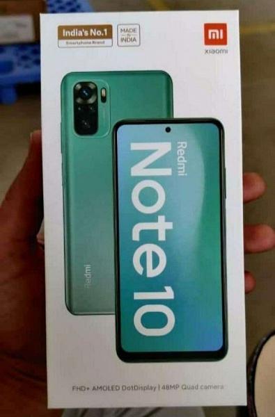 Уже известно, сколько будет стоить Redmi Note 10