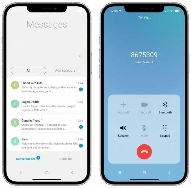 Смелый шаг, Samsung. Корейский производитель запустил сервис для «превращения» iPhone в смартфон с Android
