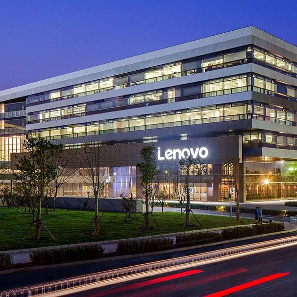 Годовая выручка и прибыль Lenovo оказались рекордно высоки