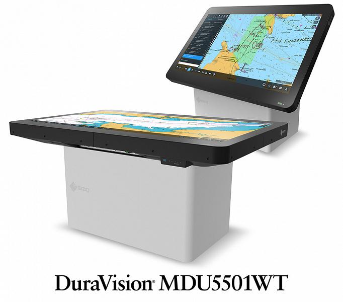 Монитор EIZO DuraVision MDU5501WT предназначен для электронных карт и навигации