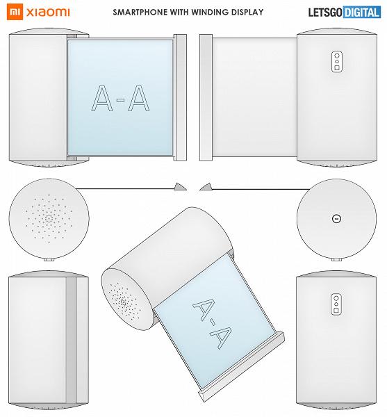 Уникальный гибрид смартфона с гибким экраном и умной колонки от Xiaomi. Появились первые изображения
