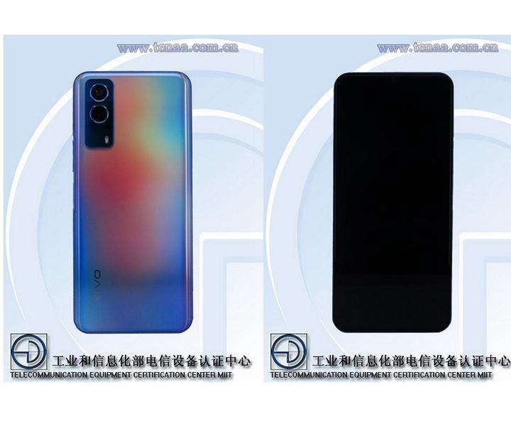 MediaTek Dimensity 900, 5000 мА·ч и 64 Мп. Смартфон Vivo V2123A готов к выпуску