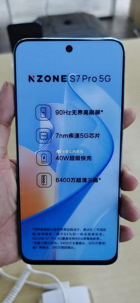 Так выглядит NZONE S7 Pro 5G – первая модель совершенно нового бренда Huawei. Опубликовано живое фото смартфона