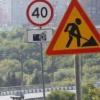 Дорогу из Тары в Тобольск начнут строить после 2025 года