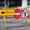 В Омской области построили дорогу за 70 миллионов и перегородили ее блоками