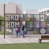 В Омске определились с проектами благоустройства на 2022 год