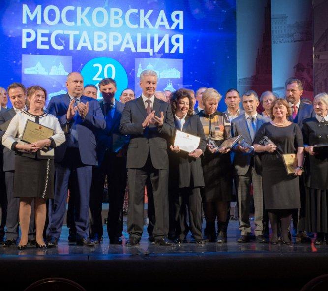 В Москве начался прием заявок на участие в конкурсе «Московская реставрация»
