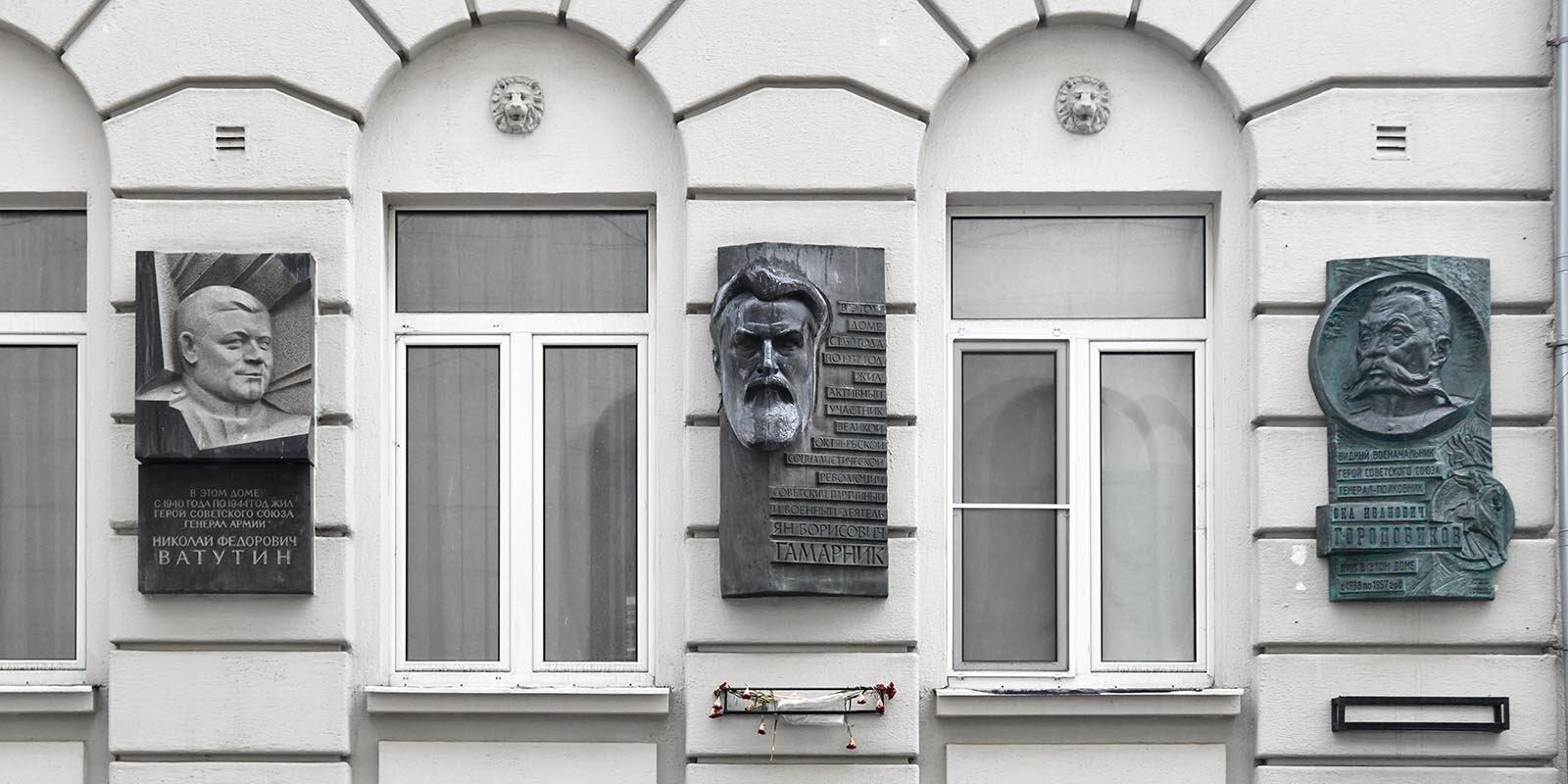 Фасад дома военных в Большом Ржевском переулке отремонтируют