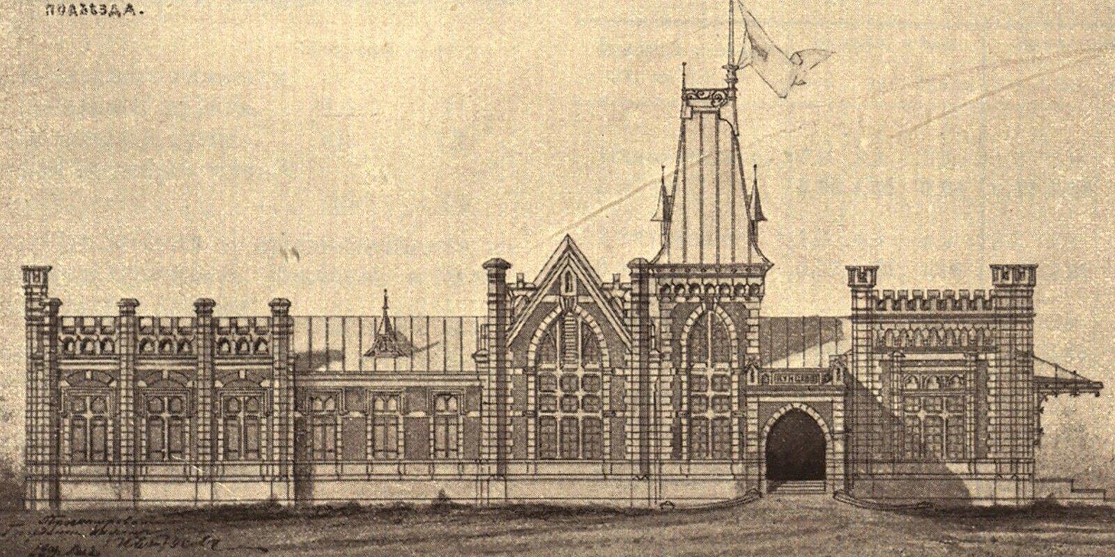 Станции с историей: от царских времен до МЦД