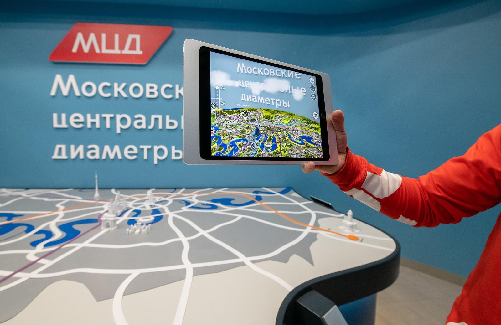 Для школьников проведут онлайн-лекцию проекта «Транспортные субботы» из павильона МЦД