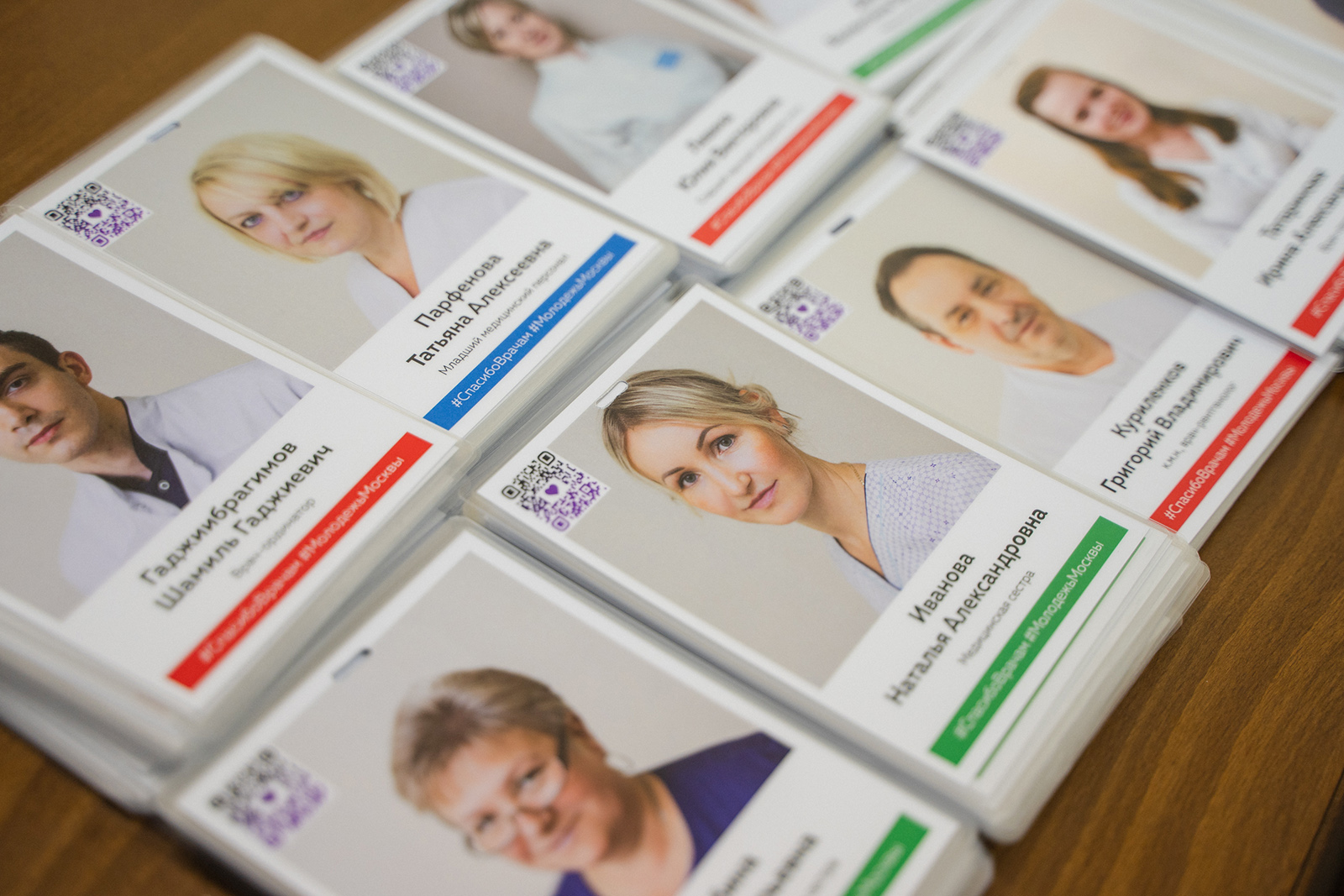 «Добрые бейджи» получили более семи тысяч медицинских работников