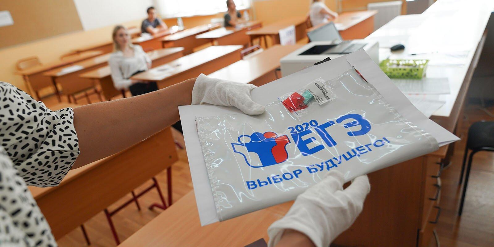 Итоги 2020-го и планы на 2021-й: как развивается столичная система образования