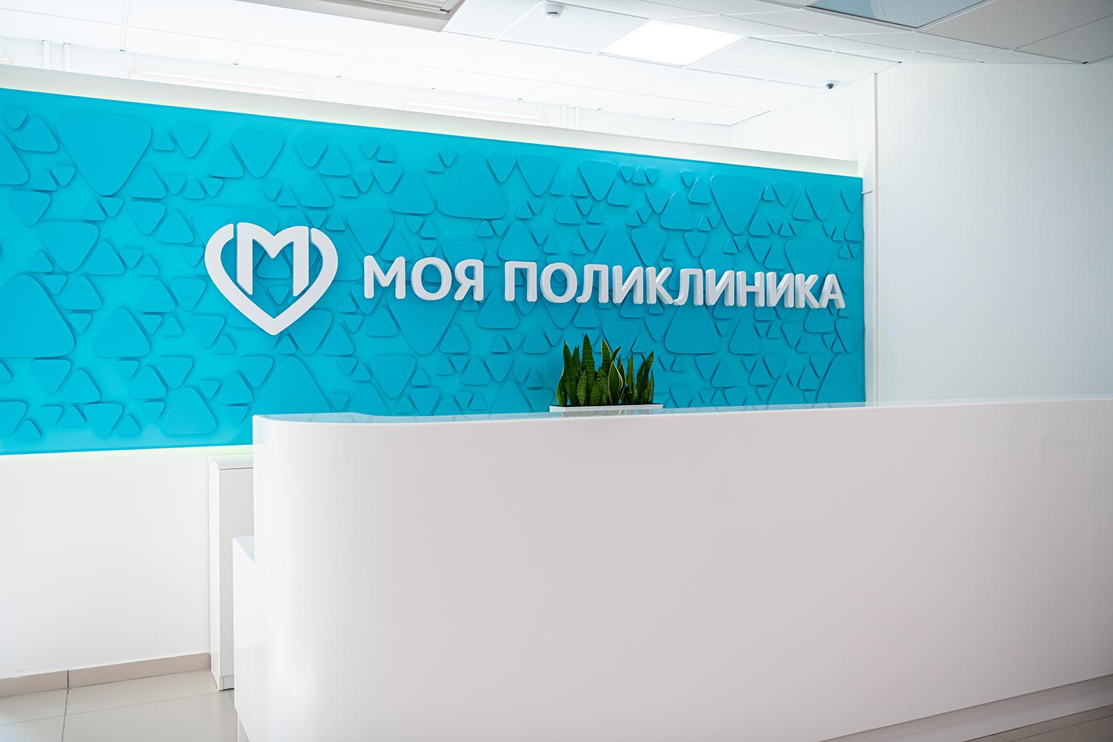 Сергей Собянин: Думаем о начале второго этапа программы реконструкции московских поликлиник