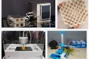 2016-й станет годом 3D-печати – поисковая система Bing