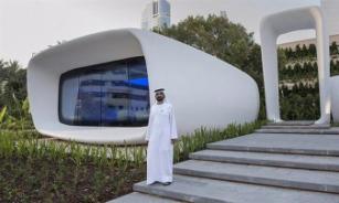 В Дубае построили первое в мире 3D-печатное здание
