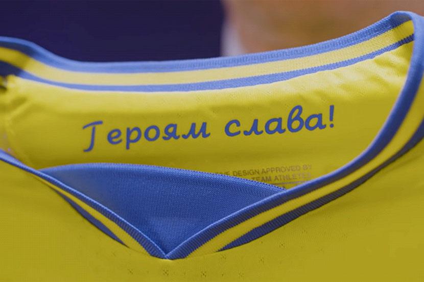 Газзаев отреагировал на решение УЕФА по игровой форме сборной Украины