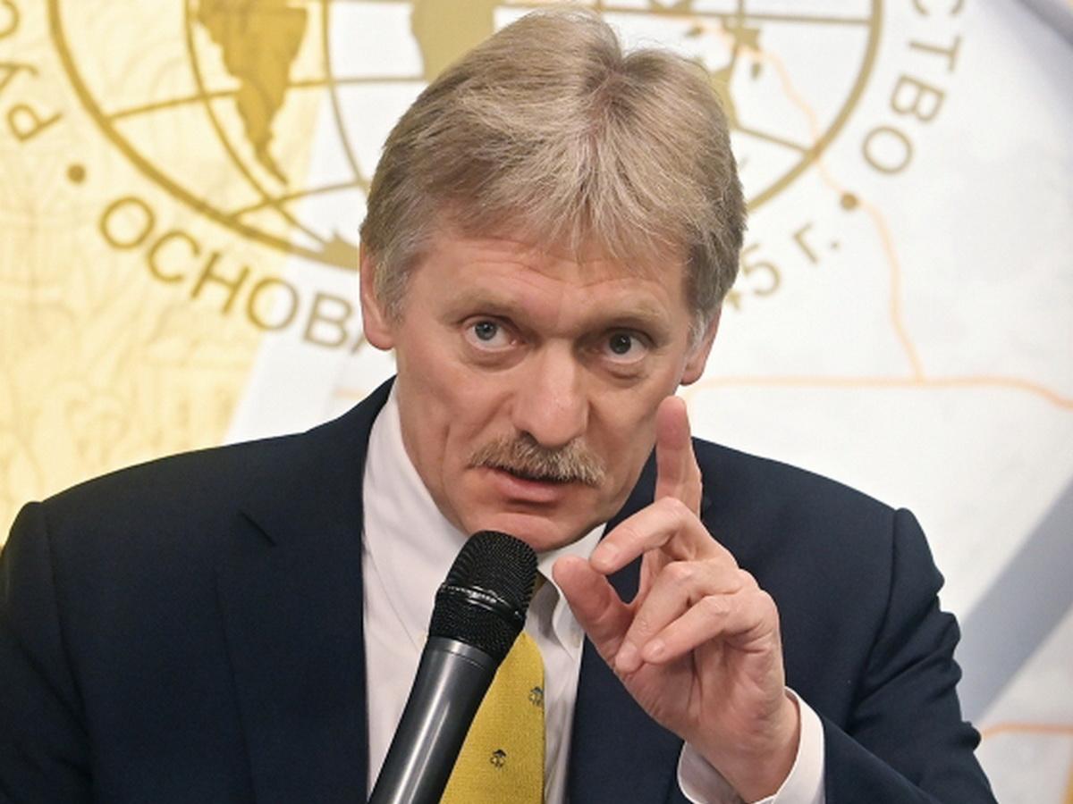 Кремль потребовал от Белоруссии раскрыть имя бизнесмена из России, финансировавшего NEXTA