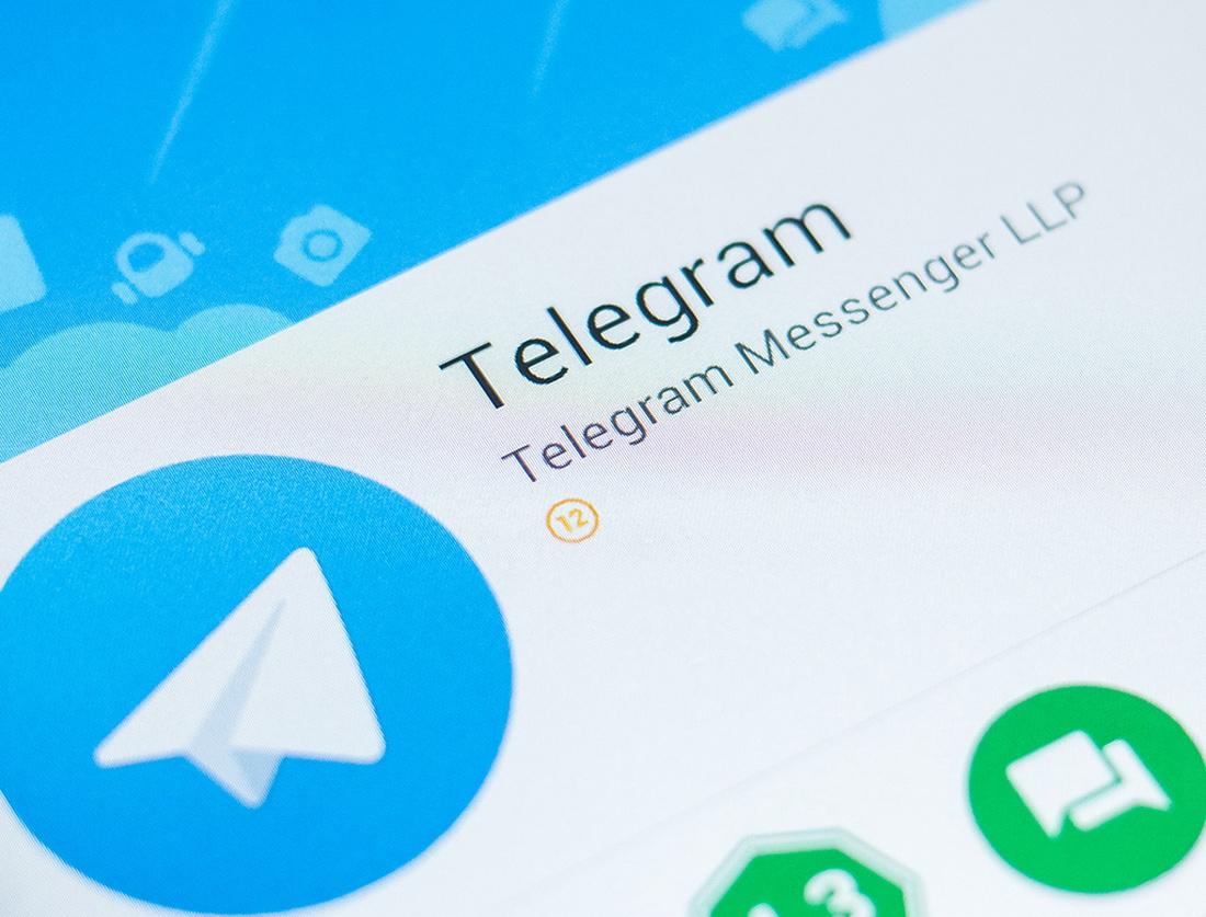 Для управления малварью ToxicEye используется Telegram