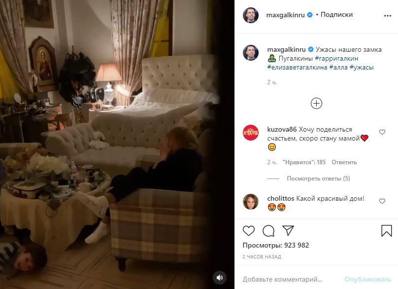 Пугалкины: дети Пугачевой и Галкина показали ужасы своего замка — видео