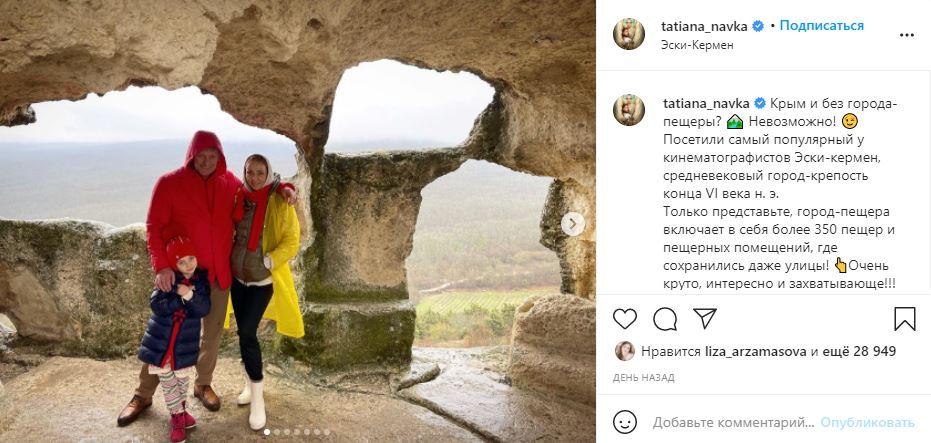 Красный и желтый — семейные цвета: Навка показала фото с Песковым на отдыхе