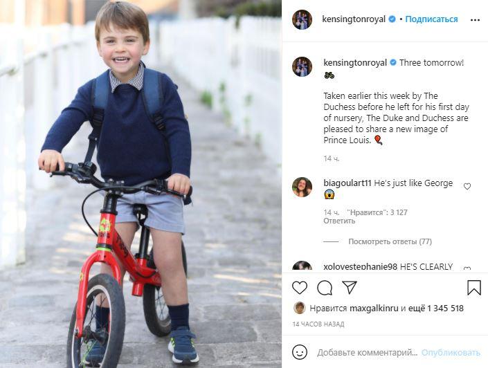 Принц Уильям и Кейт Миддлтон показали фото сына принца Луи в день его рождения