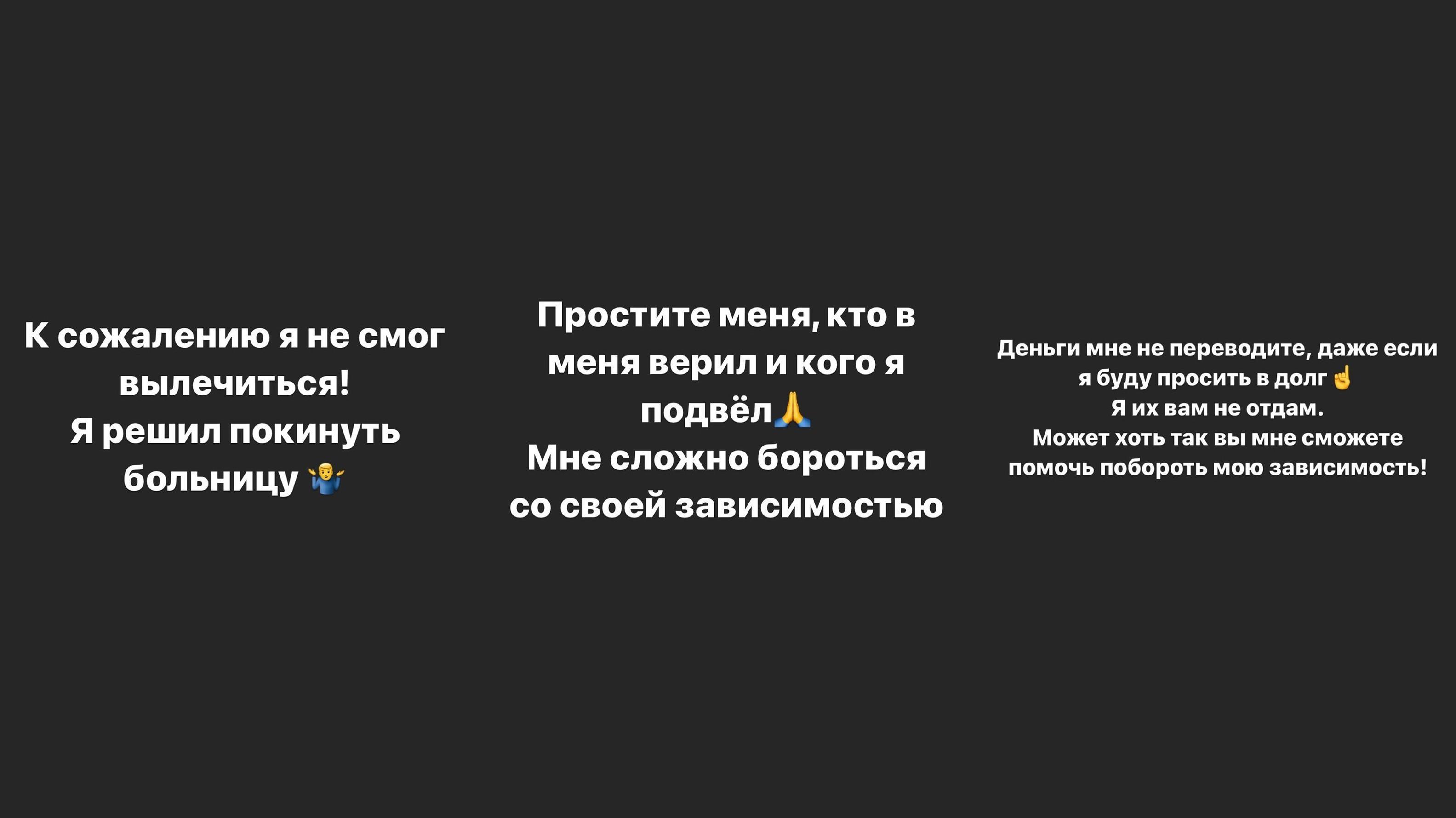 Брат Дани Милохина Илья сбежал из наркологической клиники