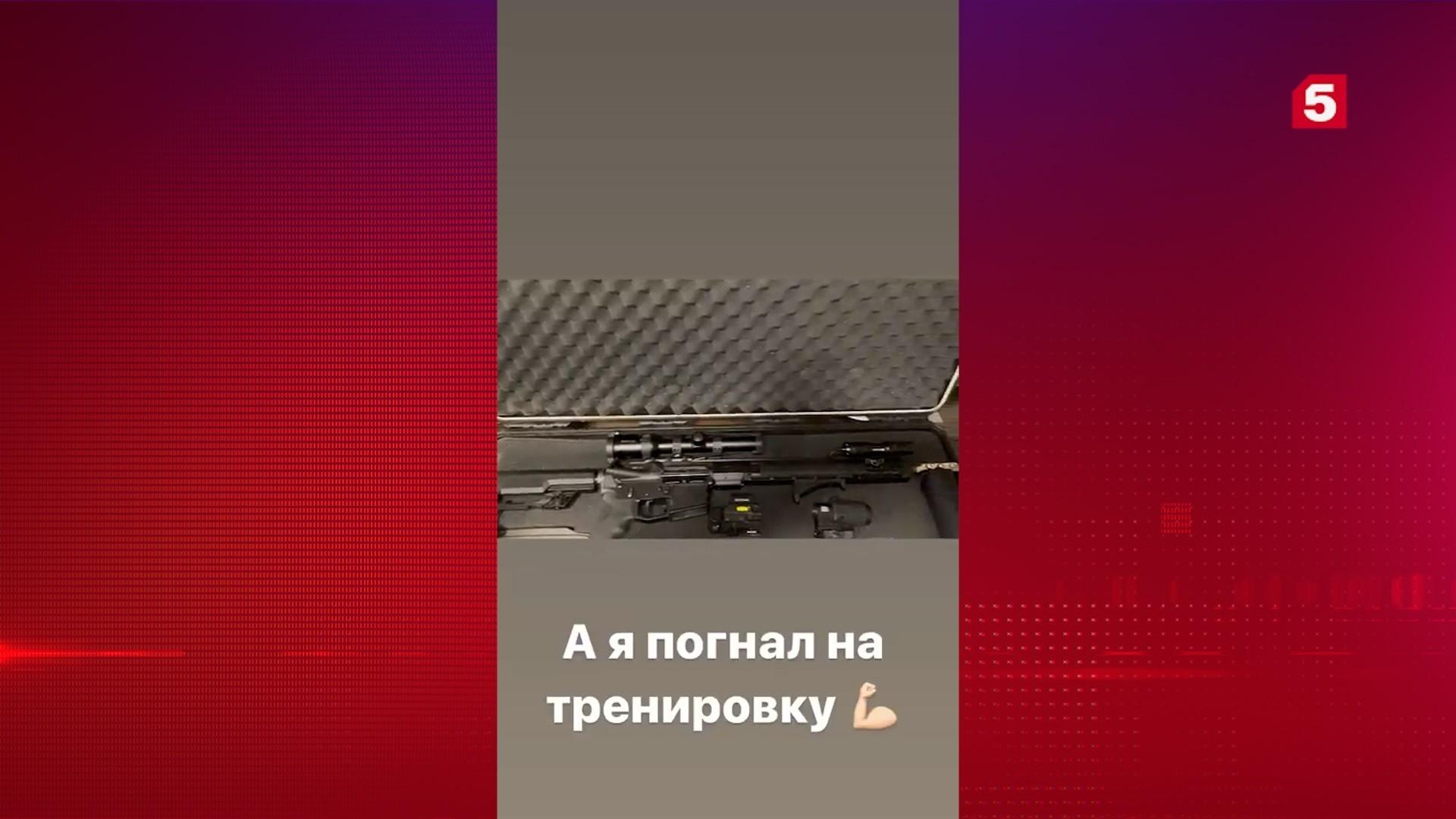 «Не мазила!» — Плющенко показал, как учит Гном Гномыча стрелять из пистолета