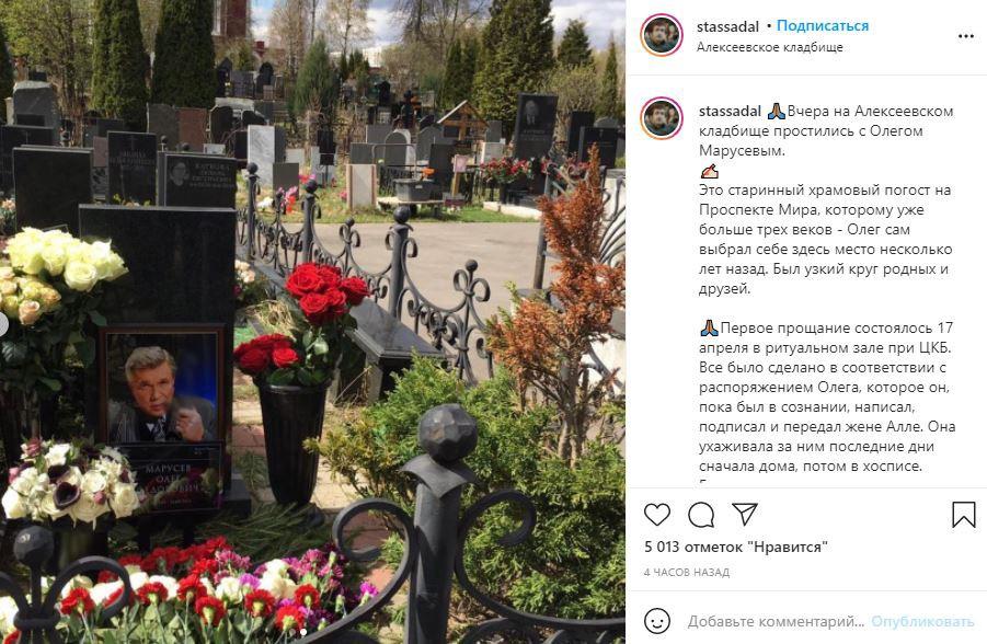 «Умирал тяжело»: Садальский рассказал о предсмертной просьбе Марусева и последних днях жизни