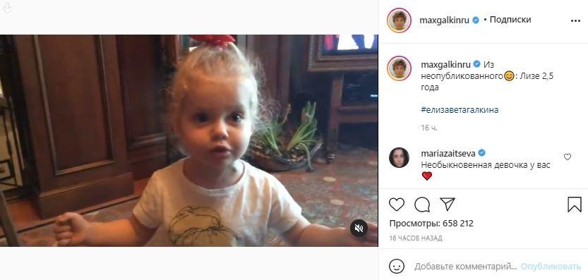 «Необыкновенная»: Галкин показал трогательное видео с двухлетней Лизой и Пугачевой